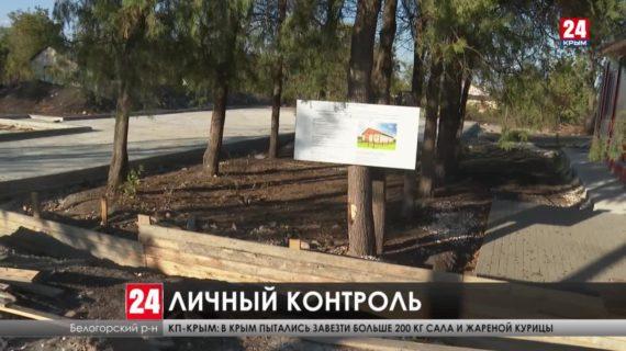 Глава Крыма и председатель Совета министров проверили главные стройки в трёх регионах республики