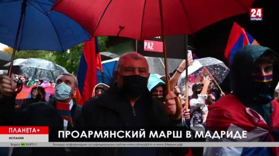 Планета +: Взрыв дома в Карачи, марш армян в Мадриде, самый бедный президент из Уругвая подал в отставку, картины из гвоздей в Китае