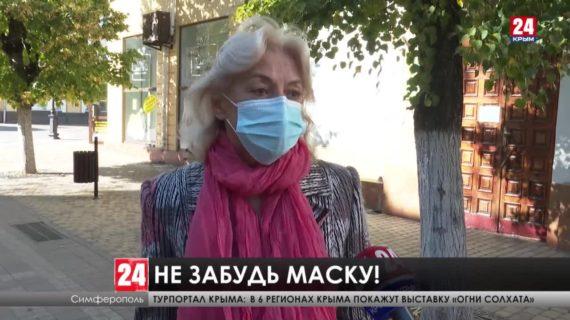 В Крыму продолжается рост заболеваемости не только коронавирусом, но и сезонными простудами