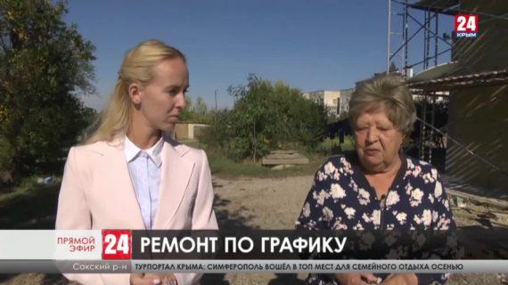 Новости Евпатории. Выпуск от 21.10.2020