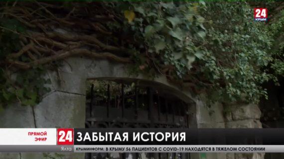 Новости Ялты. Выпуск от 21.10.2020