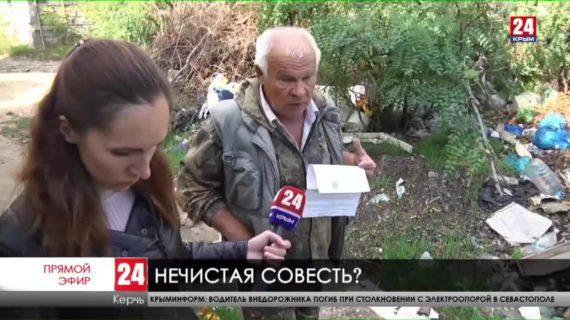 Новости Керчи. Выпуск от 21.10.2020