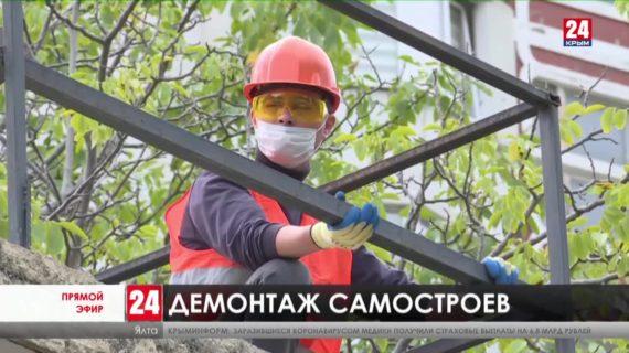 Новости Ялты. Выпуск от 22.10.20