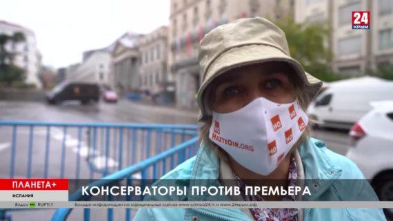 Планета +. Коротко: Испанские консерваторы против премьера, забастовка в Колумбии, пожар в Берлине, парагольфист из Ирландии
