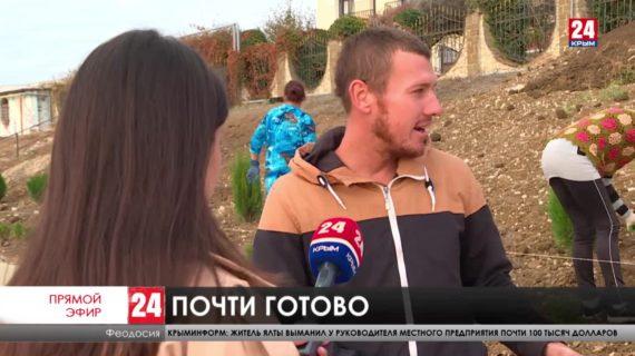 Новости восточного Крыма. Выпуск от 22.10.20