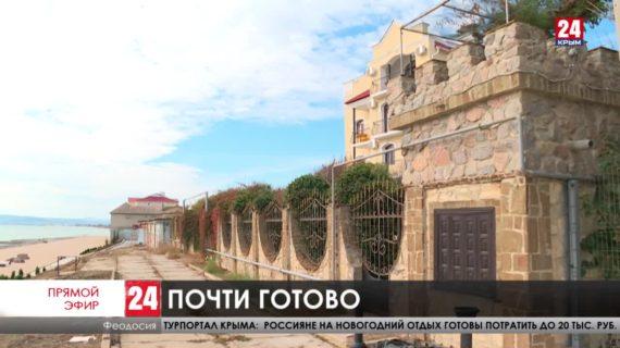 В Приморском заканчивают реконструкцию берегоукрепительных сооружений