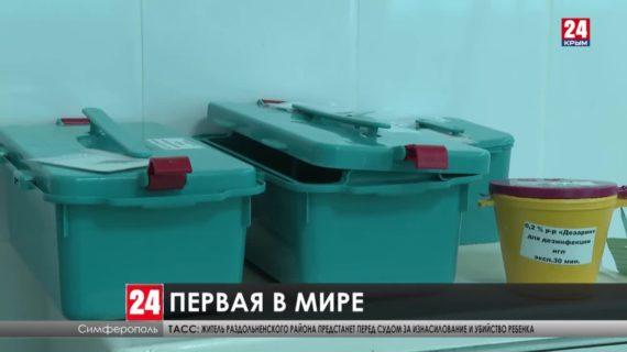 Первые десять человек сделали прививку от коронавируса в Крыму