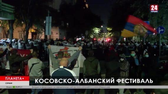 Планета +. Коротко: Протесты в Сербии, митинги в Ирландии, испытания иранской ракеты