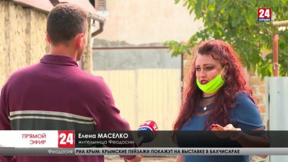Новости восточного Крыма. Выпуск от 23.10.20