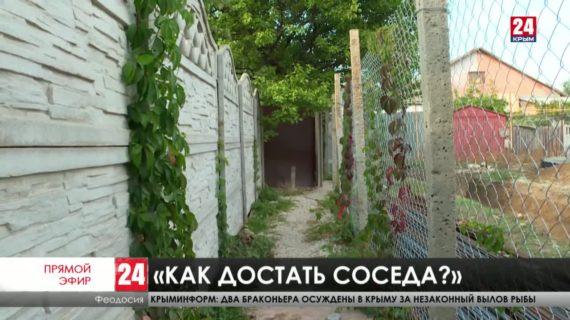 Жители нескольких домов на улице Первушина в Ялте жалуются на последствия строительства дома по соседству