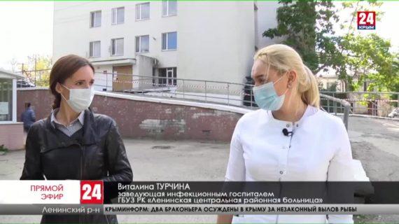В Ленинском районе развернули госпиталь на сто мест для зараженных коронавирусом