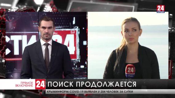 Поиск троих членов экипажа танкера, на котором накануне вечером произошёл взрыв в акватории Азовского моря, продолжается