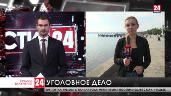 Танкер «Генерал Ази Асланов», на котором накануне произошел взрыв, отбуксировали на якорную стоянку в Краснодарском крае