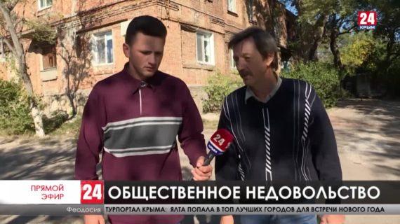 Новости восточного Крыма. Выпуск от 26.10.20