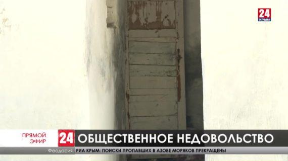 Жители улицы Челнокова жалуются на неприятный запах из за общественного туалета