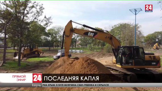 Новости Керчи. Выпуск от 26.10.20