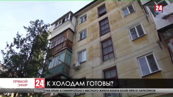 Глава Республики Сергей Аксёнов заявил о досрочном запуске систем отопления в Крыму