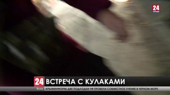 """В Ялтинском горнолесном заповеднике неизвестный напал с кулаками на съемочную группу телеканала """"Крым 24"""""""