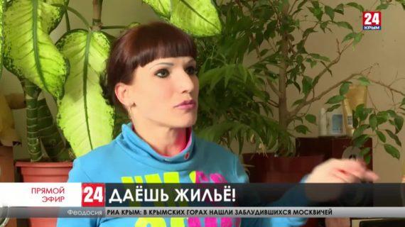 Новости восточного Крыма. Выпуск от 27.10.20