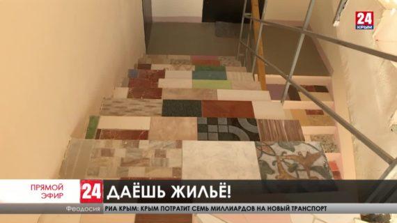 Дольщикам, которые пострадали от недобросовестных застройщиков, выплатят 50 миллионов рублей