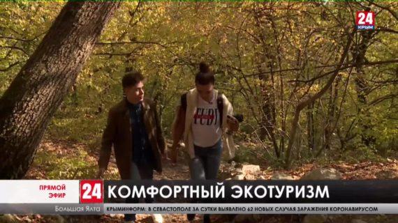В Ялте на Ай-Петринской яйле благоустроили два туристических маршрута общей протяжённостью 3 с половиной километра