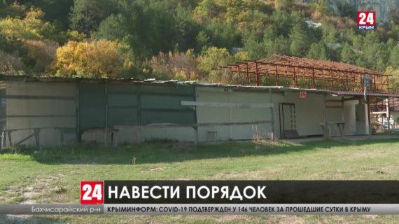 Министерство промышленной политики Крыма проверяет нестационарные торговые объекты Республики