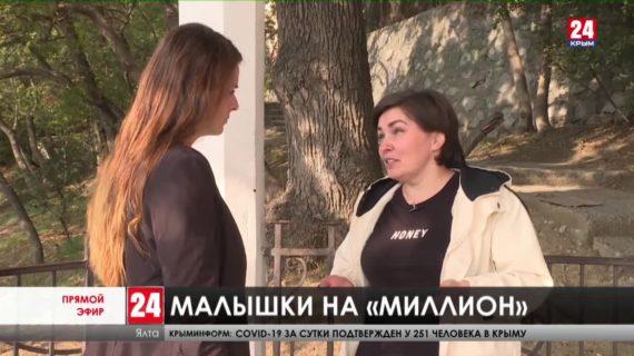 Спрос на аренду жилья на Южном берегу Крыма растет