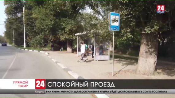 Новости Керчи. Выпуск от 28.10.20