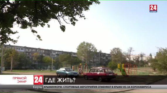 В Керчи растут цены на аренду  квартир