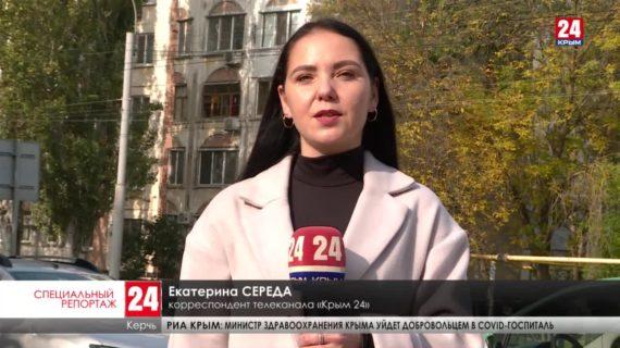 Цена аренды жилья в Крыму выросла в среднем на три-четыре процента