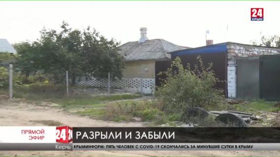 Новости Керчи. Выпуск от 29.10.20