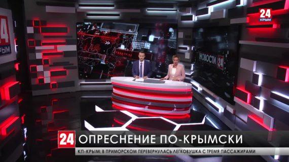Первая опреснительная станция в Крыму собирается построить в посёлке Фрунзе Сакского района для обеспечения Симферополя водой