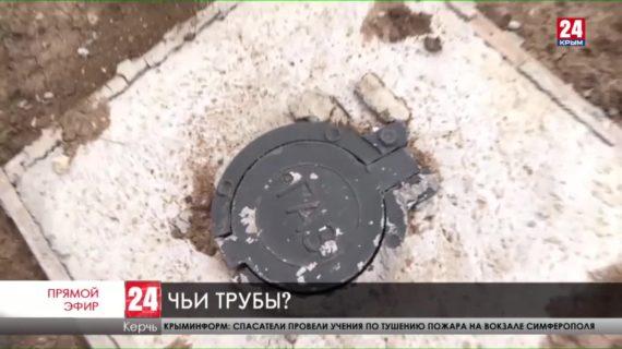 Новости Керчи. Выпуск от 30.10.20