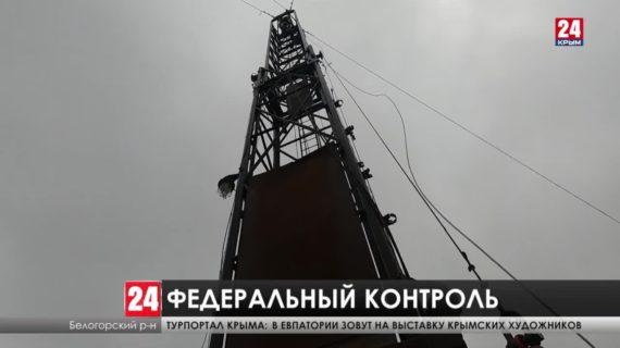 Вице-премьер российского Правительства Марат Хуснуллин проверил, как Крым обеспечивают водой