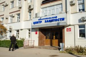 Жителям Севастополя онлайн придётся искать работу