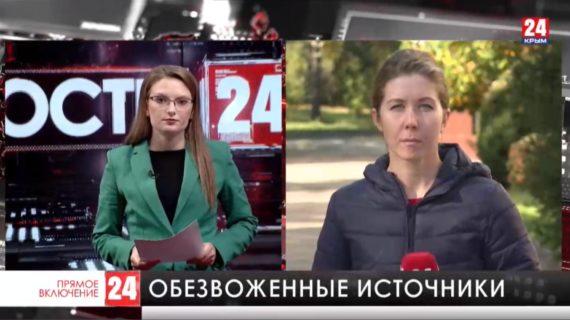 В Крыму пересыхают родники