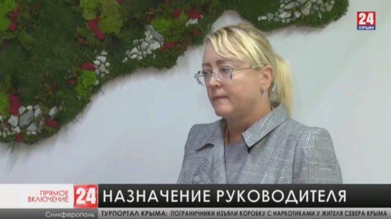 Инвестиционные проекты и улучшение бизнес-климата главные задачи Корпорации развития Крыма