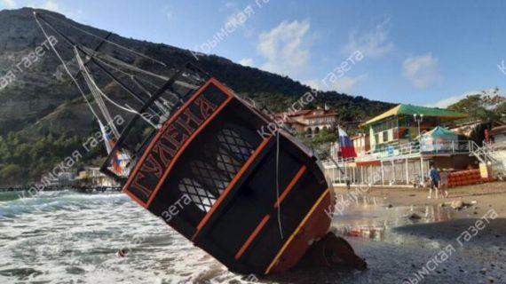 Прогулочное судно «Гулёна» выбросило штормом на сушу в Новом Свете