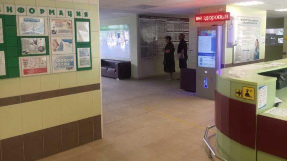 Жители Симферополя могут получить консультацию врача по телефону