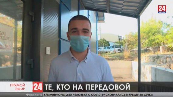 Феодосийский медицинский центр получил шесть новых аппаратов искусственной вентиляции лёгких