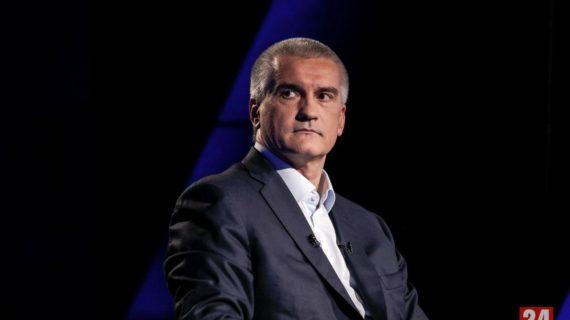 Аксёнов примет участие в ток-шоу «Говорите правду» на «Крым 24»