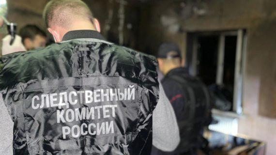 Следком назвал причину внезапной смерти двоих детей в Симферополе