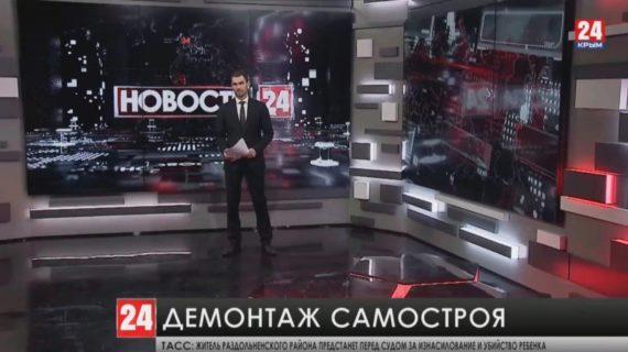 В Ялте начался снос незаконного сооружения на улице Бирюкова
