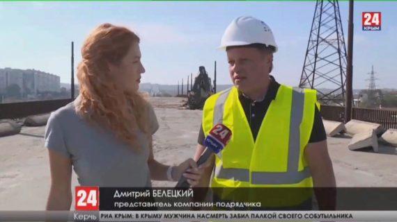 В Керчи разбирают старый путепровод на Шоссе Героев Сталинграда