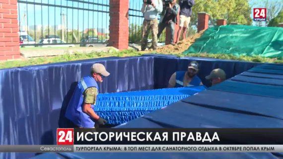 Исследователи из Франции и России изучают места боёв времён Крымской войны