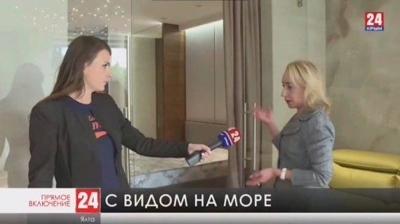 На Южном берегу Крыма растет спрос на аренду недвижимости