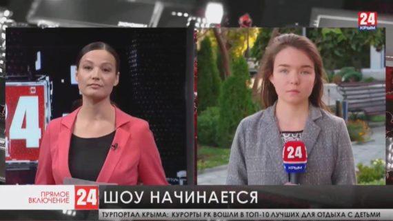 Сегодня на телеканале «Первый Крымский» выходит премьерный выпуск проекта «Золото викингов»