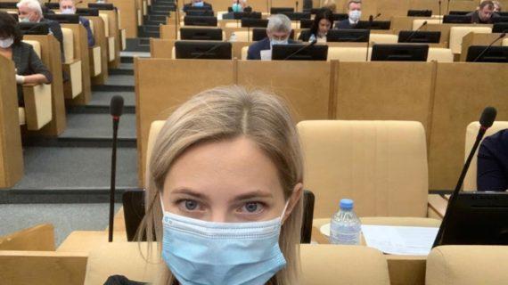 Информация о том, что Поклонскую не допустили на заседание парламента, оказалась фейком