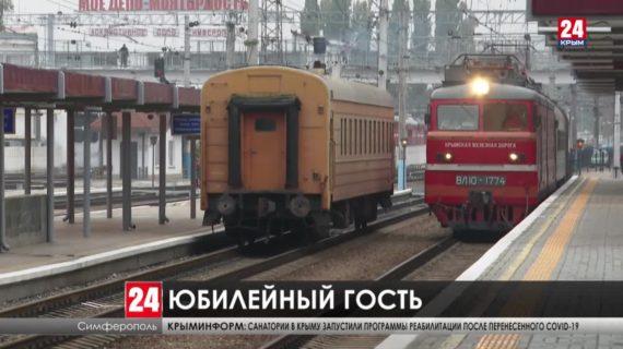 Поезд «Таврия» привез в Крым миллионного пассажира