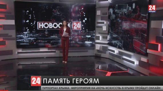 В Симферополе открыли мемориальные таблички двум Героям Советского Союза